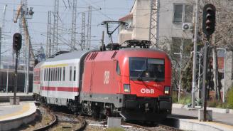 От 1-ви юни тръгва влак Пловдив-Одрин