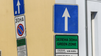 """Без """"синя"""" и """"зелена"""" зона в София на 24, 25 и 26 май"""