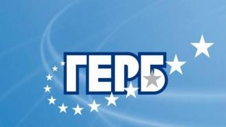 ГЕРБ-Стара Загора: Купуването на гласове в Казанлъшко е пълна лъжа на БСП