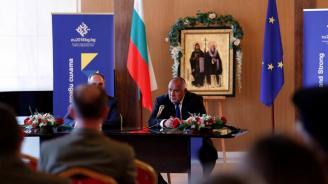 Борисов: Нека пазим културата си и я обогатяваме