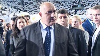 Бойко Борисов: Хората искат сигурност