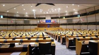 Избори за ЕП се произвеждат в Латвия, Малта и Словакия