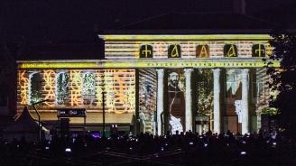 """С коцерт на """"Фондацията"""" откриха Ботевите дни във Враца"""