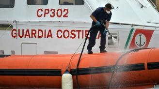Италия: Спасихме 54 имигранти в Средиземно море