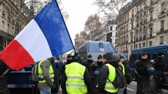 """Сравнително спокойно преминава поредният протест на """"жълтите жилетки"""" във Франция"""