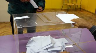 Днес са изборите за европейски парламент