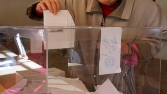 Общо 142 311 души ще гласуват в 208 избирателни секции в община Стара Загора