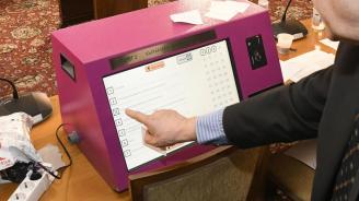 Временно е блокирано машинното гласуване в една от секциите в Перник