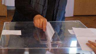 Изборният ден в шест от седем общини на област Кърджали е започнал нормално