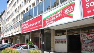 За нарушения в първите часове на изборния ден сигнализират представители на БСП