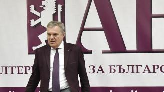 Румен Петков гласува с хартиена бюлетина