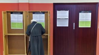 Ирландия опростява процедурата по развод след референдум