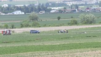 Бургазлийка и софиянец са жертвите на авиокатастрофата до Ихтиман