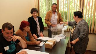 Около 240 българи са гласували в Солун