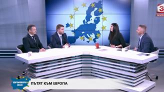 Анализатори: Голяма част от националистите са си все още в ЕНП