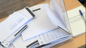 Подменен е бил списък на кандидатите за ЕП в София