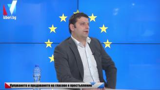 Боян Стефанов: Българският избирател не е много смел и е избрал статуквото