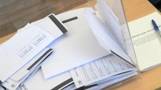 ЦИК обяви края на изборния ден в 21.00 часа