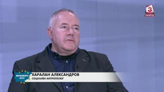 Харалан Александров: На тези избори победи любовта