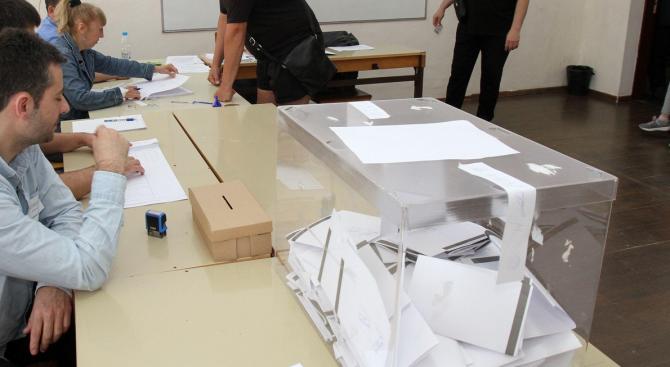 ЦИК: ГЕРБ печели изборите за Европейски парламент при почти 100% обработени протоколи