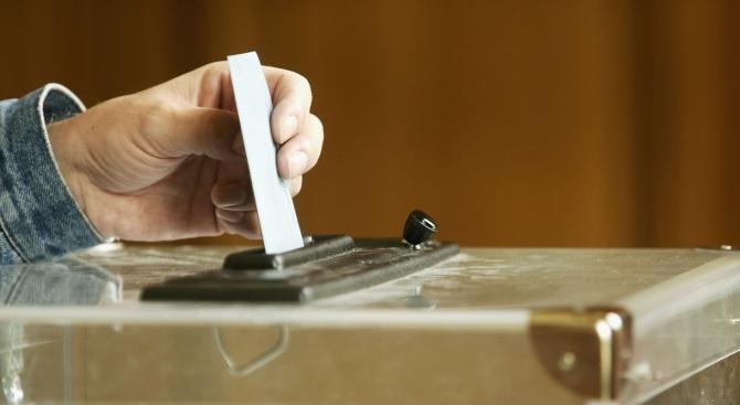 Проевропейските десноцентристки партии спечелиха изборите за европарламент в Румъния, нанасяйки