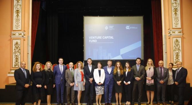 Фонд на фондовете подписа договор, чрез който високотехнологични компании мога да получат подкрепа от 1.5 до 7 млн. лева