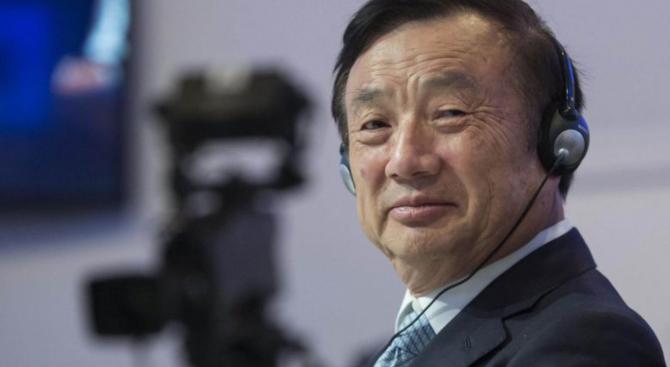 От дадената на 21 май пресконференция с основателя на Huawei