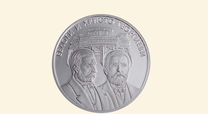 От 3 юни 2019 г. Българската народна банка пуска в