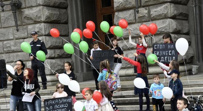 Протестно шествие в София срещу Националната стратегия за детето. Множеството