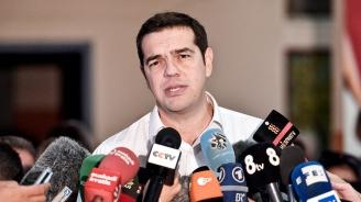 Ципрас свиква предсрочни избори в Гърция