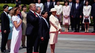 Семейство Тръмп и японското императорско семейство си размениха снимки и други подаръци