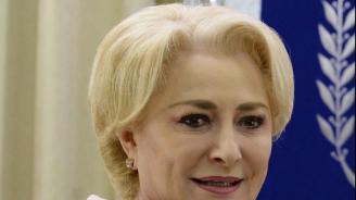 Поражение за управляващата левица на евроизборите в Румъния