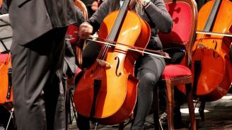 Нов симфоничен оркестър представя програма с три премиери за България