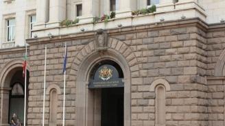 Правителството предлага изменения в Закона за политическите партии