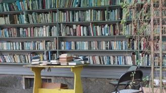 Библиотека на открито отвори в Радомир