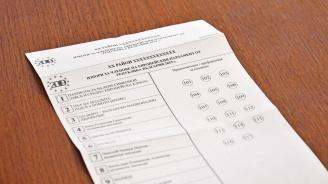 Близо 3 400 варненци не са подкрепили никого на изборите
