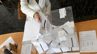 Прокуратурата образува досъдебно производство за купуване на гласове в Плевен
