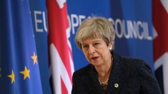 Мей изрази съжаление за резултатите от евроизборите
