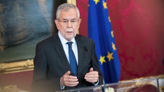 Временното правителство в Австрия положи клетва пред президента