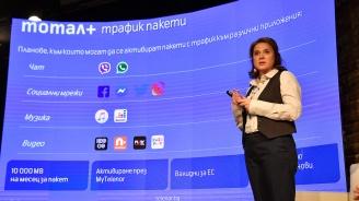 Новите планове Тотал+ на Теленор предлагат тематични пакети с трафик и нови дигитални услуги