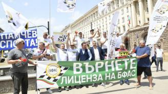 Автомобилисти протестираха пред Министерски съвет заради отнет лиценз