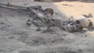 Откриха скелет на над 7000 години в София