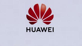 Хуавей внесе в американски съд иск, в който оспорва закон, ограничаващ продажбите на негово оборудване
