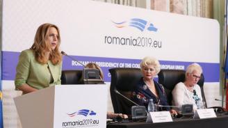 Вицепремиерът Николова: Темата за равнопоставеността на жените и мъжете отбелязва приемственост между Българското и Румънското председателство