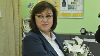 Корнелия Нинова: Цялата държавна машина беше впрегната срещу нас на тези избори