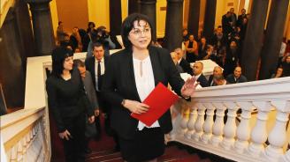 БСП се връщат в парламента