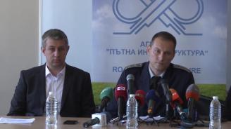 От АПИ и Пътна полиция разкриха какви мерки взимат във връзка с организацията на движение през летните месеци