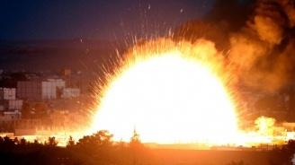 Мощна експлозия разтърси афганистанската столица Кабул