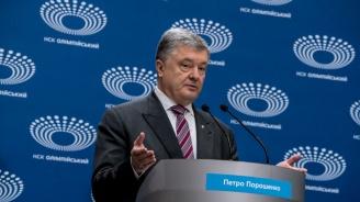 Порошенко беше избран начело на своята партия преди парламентарните избори в Украйна