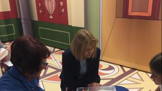 Нов детски образователен център бе открит към Музея за история на София